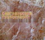 厂家直销紫罗红陶瓷高仿304不锈钢板材