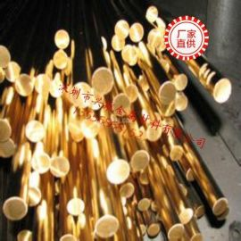 供应无铅H65黄铜棒,食品级黄铜棒