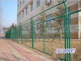 供应厂区护栏网 围墙栅栏 铁丝网围墙 工厂护栏网