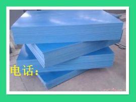 高分子聚乙烯板材,超高分子量聚乙烯板材