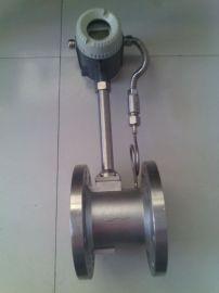 LUGB-DN80蒸汽流量计,智能型涡街流量计