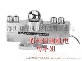柯力QS-D30T/40T数字汽车衡称重传感器