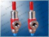 仿進口A21Y不鏽鋼全啓式天然氣高壓安全閥
