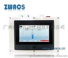ZWACS氣體智慧自動化監測系統,乙炔二氧化碳氣體監測報警系統