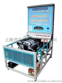 供应上海茂育制造MYQ-15别克凯越电控发动机实训台