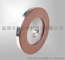 玻璃边抛光轮 树脂砂轮片