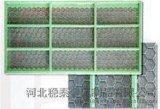 石油振动筛网|石油钩边复合网|泥浆网|石油振动筛布