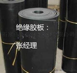 供应绝缘垫、供应金淼电力5mm厚黑色绝缘垫