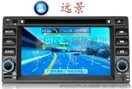 吉利远景/新远景   DVD安卓系统车载GPS导航仪 厂家直销