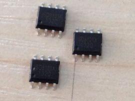 供应音频功放ICISD8101SOP-8
