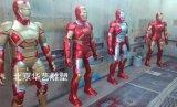 北京批量烤漆雕塑做作