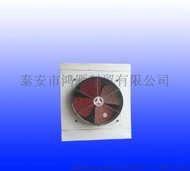 鸿雁风机盘管fp-204