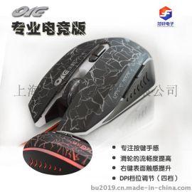 包郵OYE沃野S8有線發光滑鼠遊戲滑鼠電腦USB滑鼠WOWCFLOL專用滑鼠