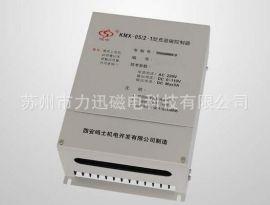 鸣士KMX-05/2-1磨床电磁吸盘  充退磁控制器3A 5A 10A 20A