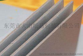 厂家直销批发1.0-2.5mm AA级绿精灵灰板纸 双灰纸板 可订做规格