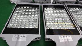 直銷廣萬達牌LED路燈頭gwd-LDT98W