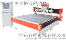 云南1625型六头牌匾工艺加工家装浮雕多功能伺服多头百鸣木工雕刻机优惠促销活动正式启动
