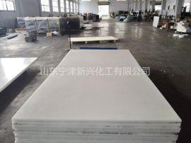 厂家直销高分子聚乙烯耐磨板 聚乙烯衬板