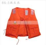 DF86-5船用工作救生衣 新标准工作救生衣 CCS认证