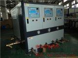 江苏模温机丨压铸模温机丨高温模温机丨模温机厂家