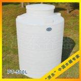 廠家直銷 塑料儲水箱 500L蓄水桶 食品級 耐腐蝕 pe桶