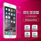iphone鋼化膜蘋果6全屏覆蓋玻璃貼膜4.7寸i6手機前後背膜