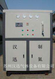 苏州汉迅 PSA制氮机  氮气发生器 电子/食品/化工/粉末冶金 行业通用