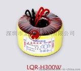 龙泉瑞AC12V300W环形变压器 300W环牛环形变压器 环形电源变压器