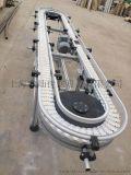 360度环形输送机 360环形输送线 柔性输送机 齿形链输送线