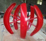 红灯笼系列 0.8米垂直轴风叶
