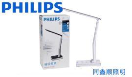 飞利浦PHILIPS LED台灯 触摸调光 阅读灯 晶锐 69195 亚光白