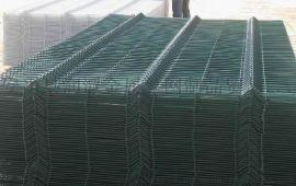 三角折弯护栏网_市政、小区、道路、机场、港口绿地围栏