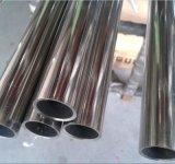 無指紋不鏽鋼管  西安SUS304不鏽鋼管