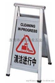 不锈钢清洁进行中指示牌