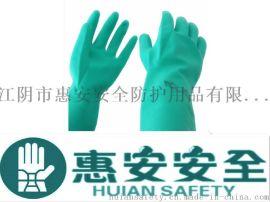 HA-SZ-01 丁腈胶家用清洁手套
