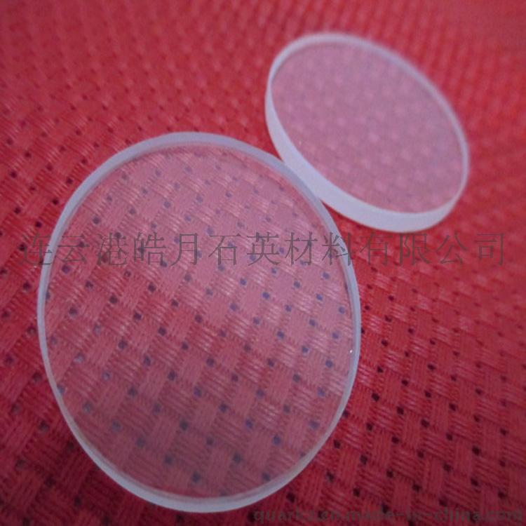 光学透明石英镜片