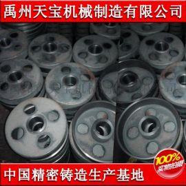 供应【**】铸件 灰铁铸件 HT200 HT250 精密铸造 翻砂铸造