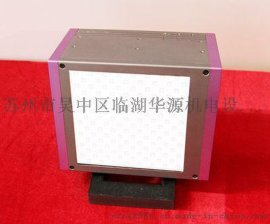 面光源型UV-LED光固化装置