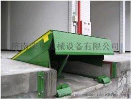 固定式液压登车桥价格便宜