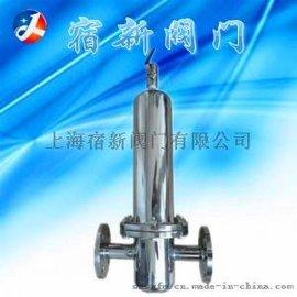 重力式汽水分离器