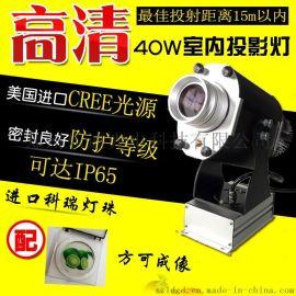 可以在地上打出投影、40W LED 投影灯 室内单图静止
