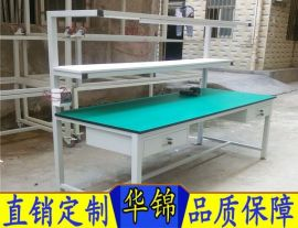 华锦|乐清流水线|流水线工作台|乐清工作台操作台