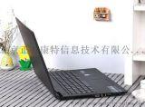 揚天V310廠家直銷,聯想筆記本供應商,聯想一級代理直銷