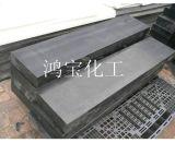 鴻寶供應防輻射含硼板 中子遮罩板