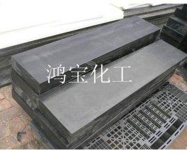 鸿宝供应防辐射含硼板 中子屏蔽板