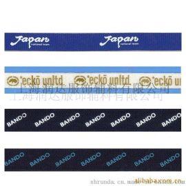 印字织带;商标织带;商标空白织带