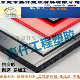 杜邦POM板材 (500P) POM板厂家 不变形POM板 POM薄板 赛钢板 聚甲醛板材