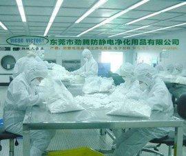 广东劲腾防静电厂家直销中山JS-1809A涤纶超细纤维无尘布,擦拭布,洁净抹布