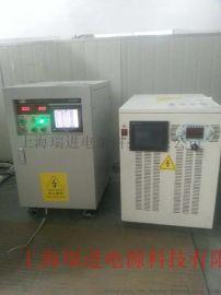 高频电镀电解电源,直流开关电镀电解电源