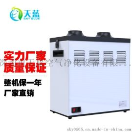 焊接烟雾过滤处理吸烟机 焊锡烟雾净化仪器 车间烟尘排烟除烟设备